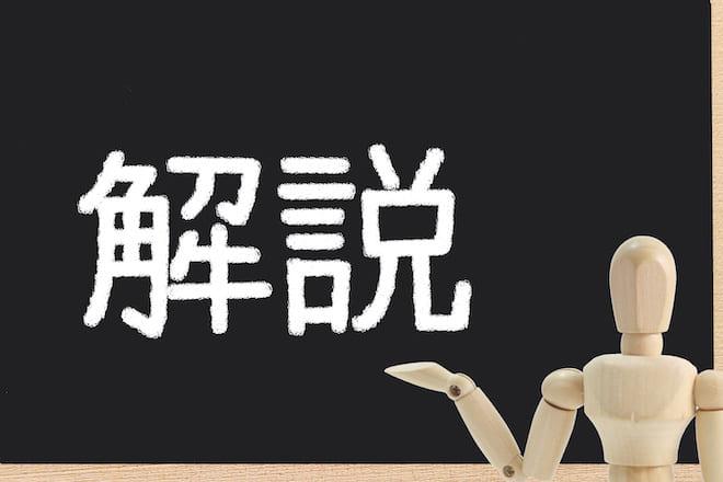 youikuhi minnzisikkouhou kaisei